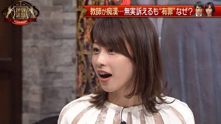 2020年03月15日加藤綾子の画像07枚目
