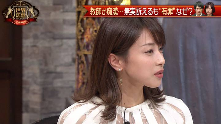 2020年03月15日加藤綾子の画像08枚目