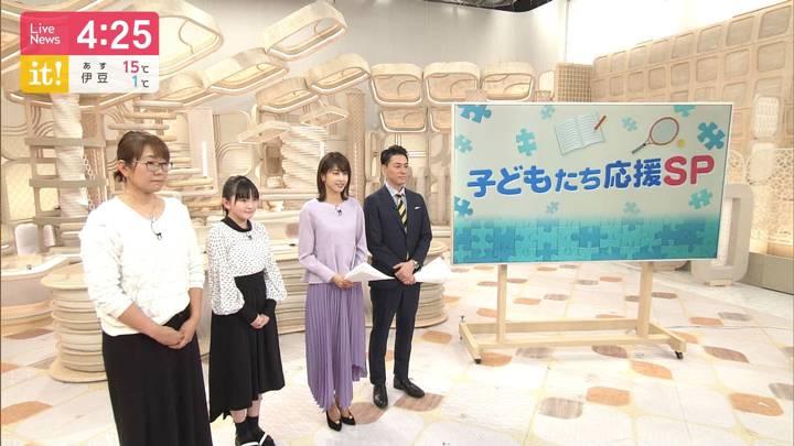 2020年03月16日加藤綾子の画像01枚目