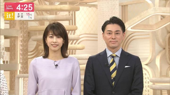 2020年03月16日加藤綾子の画像02枚目