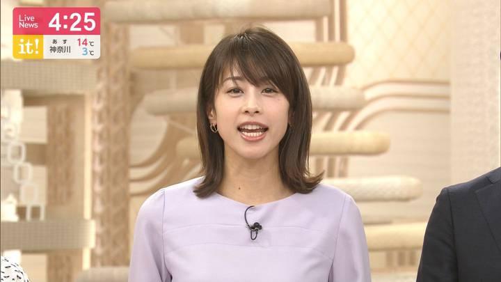 2020年03月16日加藤綾子の画像04枚目