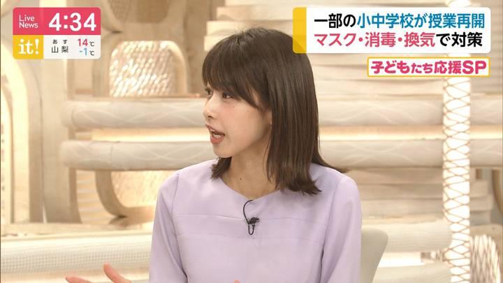 2020年03月16日加藤綾子の画像06枚目