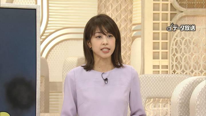 2020年03月16日加藤綾子の画像07枚目