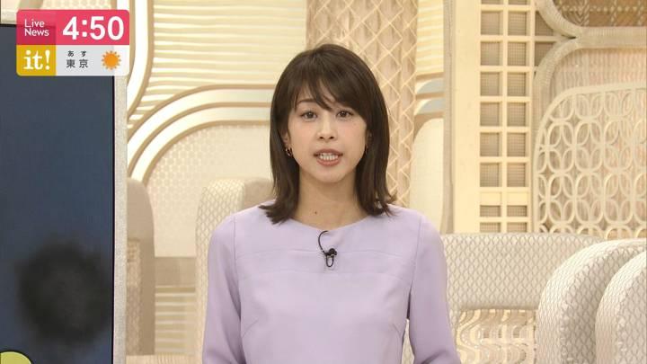 2020年03月16日加藤綾子の画像08枚目