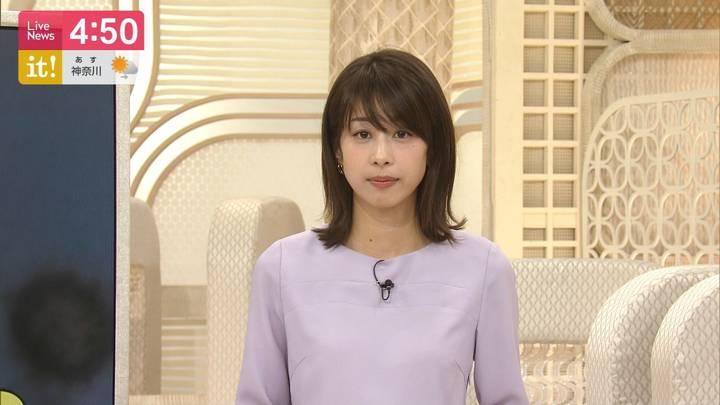 2020年03月16日加藤綾子の画像09枚目