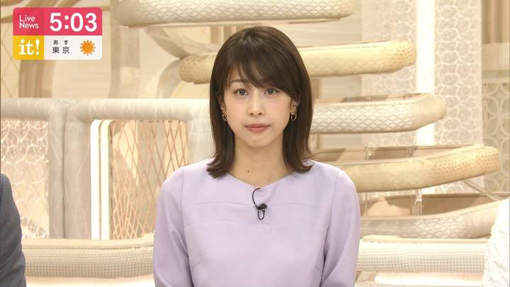 2020年03月16日加藤綾子の画像11枚目
