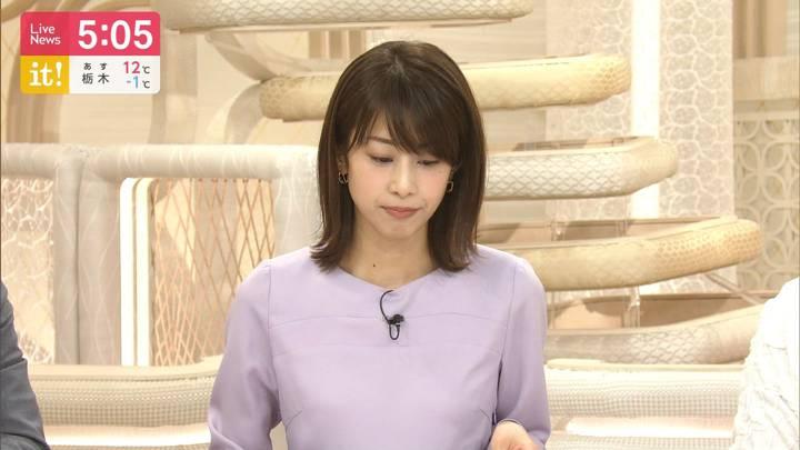 2020年03月16日加藤綾子の画像12枚目