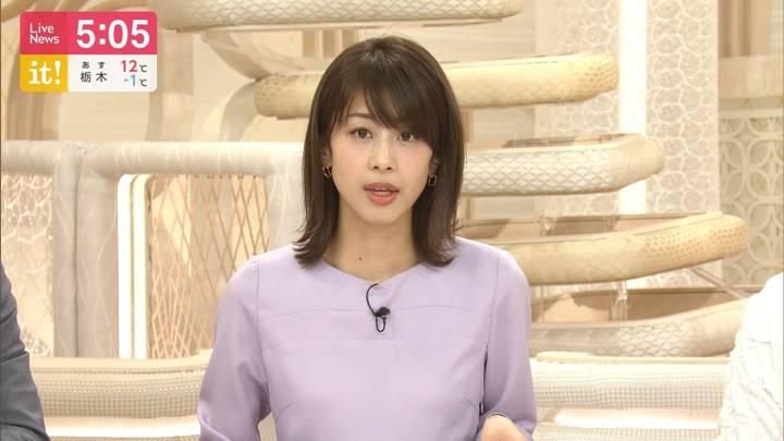 2020年03月16日加藤綾子の画像13枚目