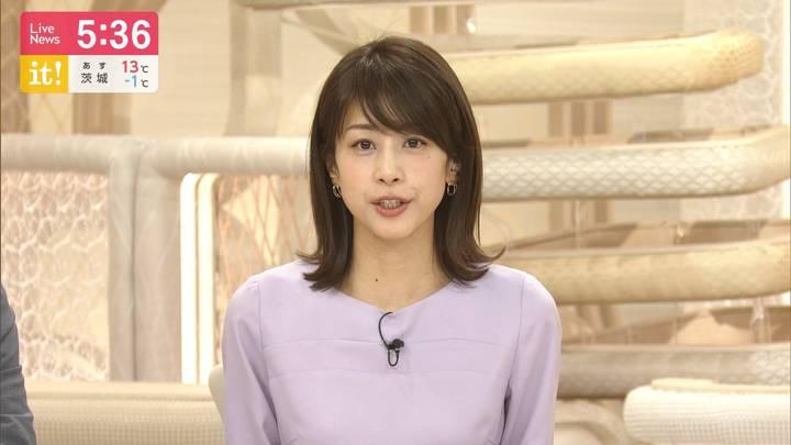 2020年03月16日加藤綾子の画像14枚目