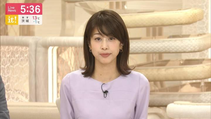 2020年03月16日加藤綾子の画像15枚目
