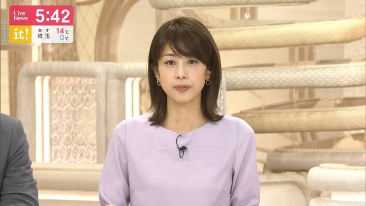 2020年03月16日加藤綾子の画像16枚目