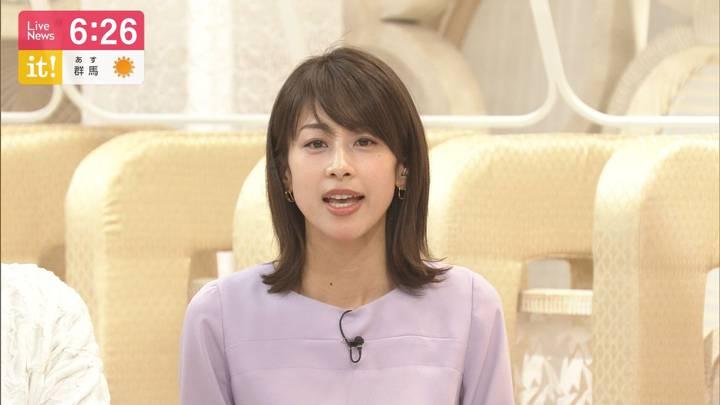 2020年03月16日加藤綾子の画像19枚目