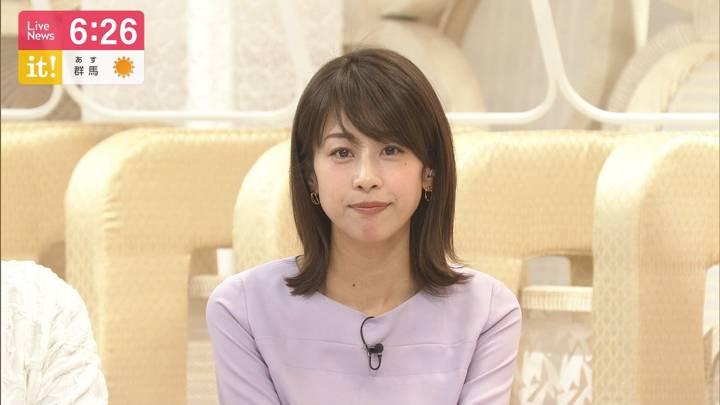2020年03月16日加藤綾子の画像20枚目