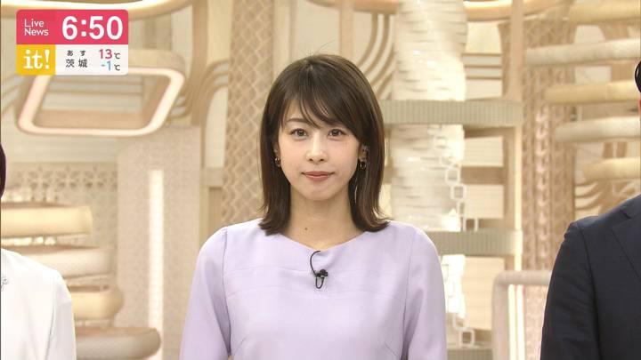2020年03月16日加藤綾子の画像21枚目