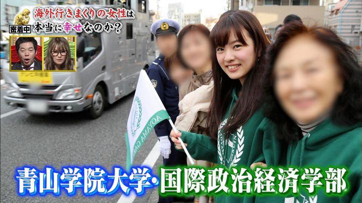 2019年10月28日河出奈都美の画像19枚目