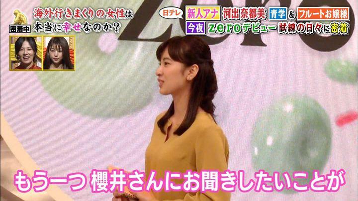 2019年10月28日河出奈都美の画像22枚目