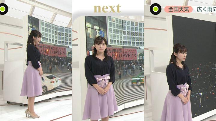2019年10月28日河出奈都美の画像30枚目