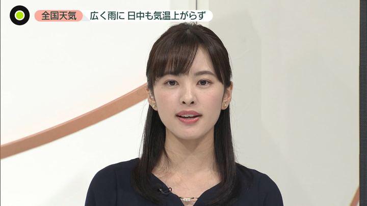 2019年10月28日河出奈都美の画像31枚目