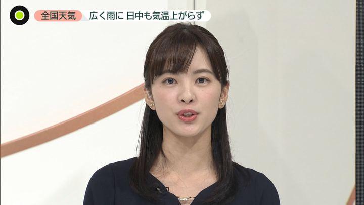 2019年10月28日河出奈都美の画像32枚目