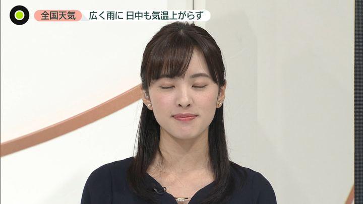 2019年10月28日河出奈都美の画像33枚目