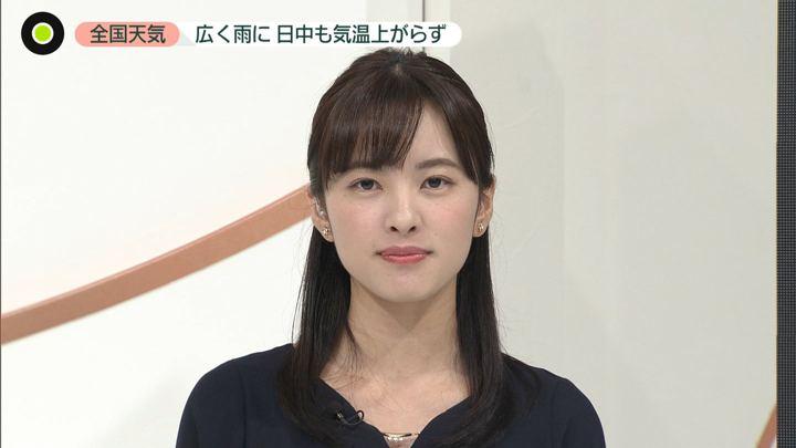 2019年10月28日河出奈都美の画像34枚目