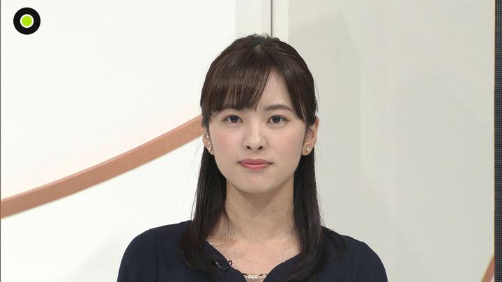 2019年10月28日河出奈都美の画像36枚目