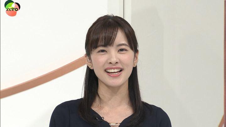 2019年10月28日河出奈都美の画像39枚目