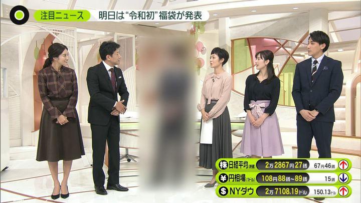 2019年10月28日河出奈都美の画像40枚目