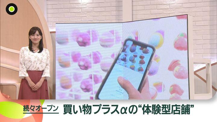 2019年10月29日河出奈都美の画像04枚目