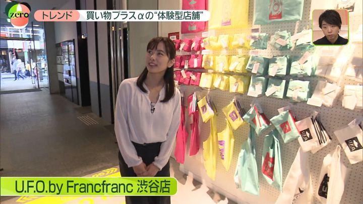 2019年10月29日河出奈都美の画像05枚目
