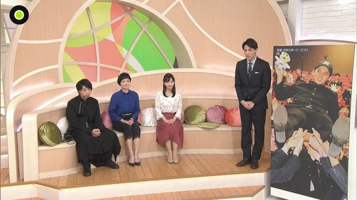 2019年10月29日河出奈都美の画像11枚目