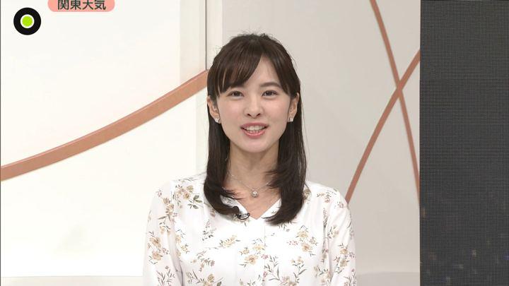 2019年10月29日河出奈都美の画像17枚目