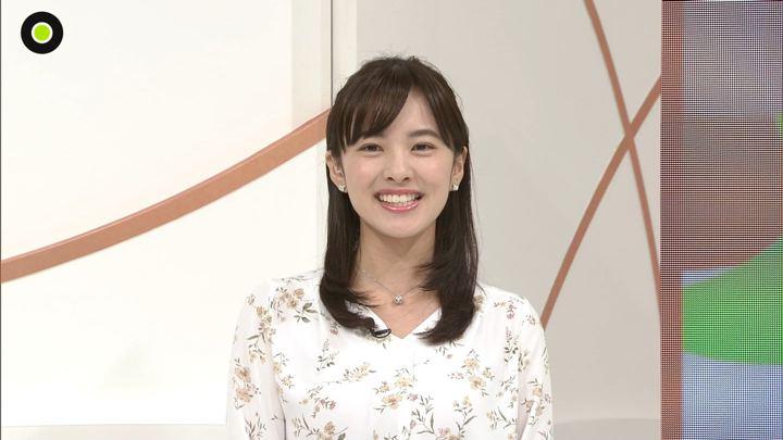 2019年10月29日河出奈都美の画像22枚目