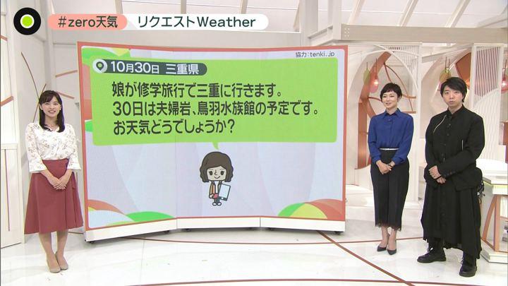 2019年10月29日河出奈都美の画像23枚目