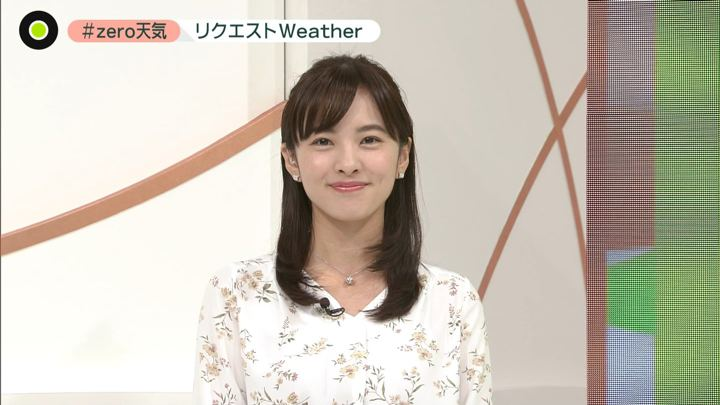 2019年10月29日河出奈都美の画像25枚目
