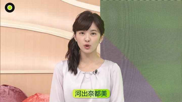 2019年10月30日河出奈都美の画像03枚目