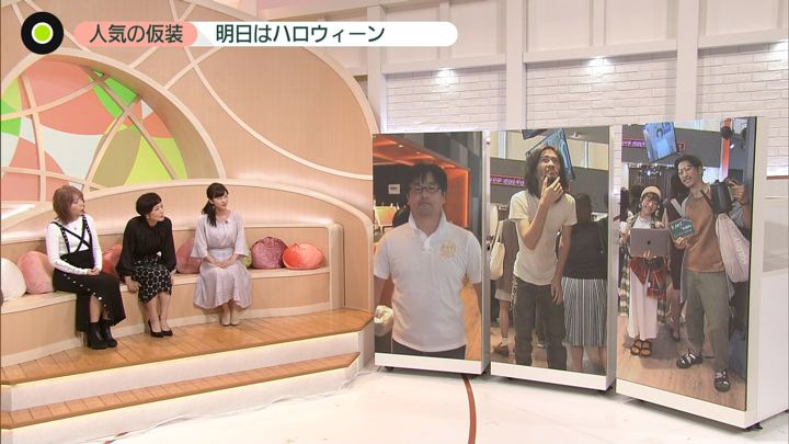 2019年10月30日河出奈都美の画像04枚目