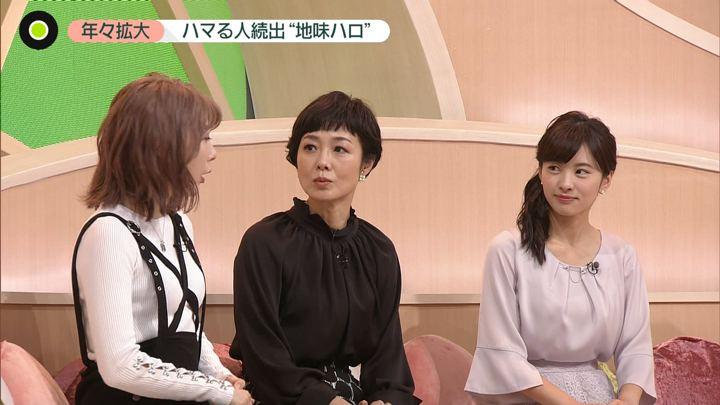 2019年10月30日河出奈都美の画像06枚目