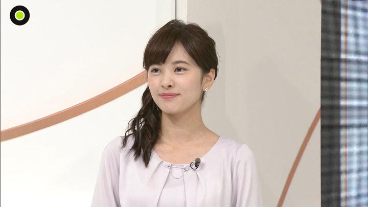 2019年10月30日河出奈都美の画像12枚目
