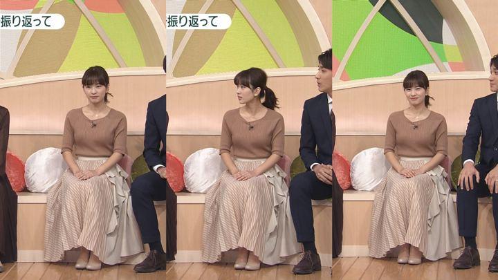 2019年11月04日河出奈都美の画像02枚目