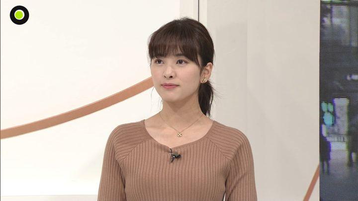 2019年11月04日河出奈都美の画像04枚目