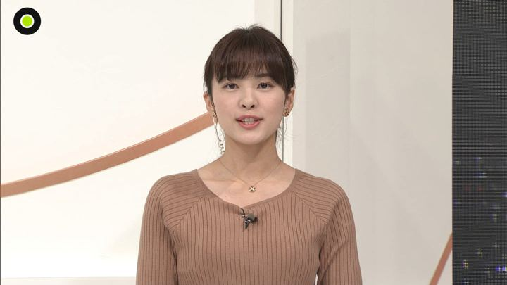2019年11月04日河出奈都美の画像08枚目