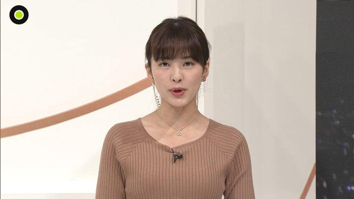 2019年11月04日河出奈都美の画像09枚目