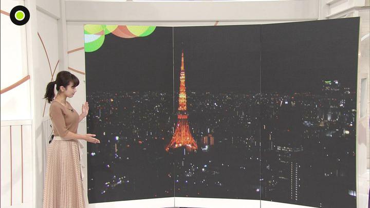 2019年11月04日河出奈都美の画像10枚目