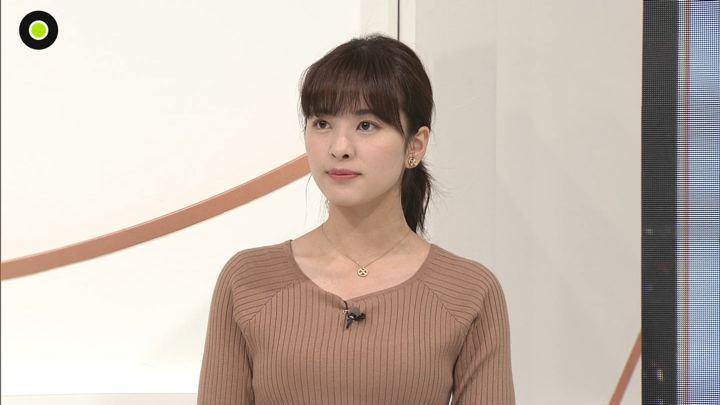 2019年11月04日河出奈都美の画像12枚目