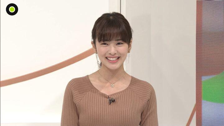 2019年11月04日河出奈都美の画像14枚目