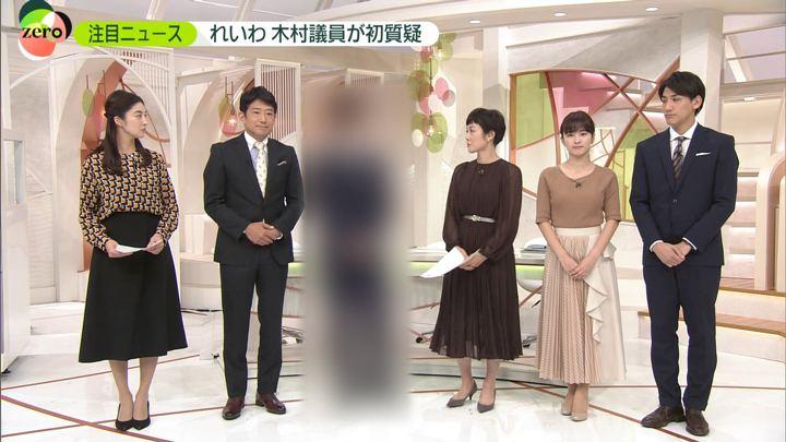 2019年11月04日河出奈都美の画像16枚目