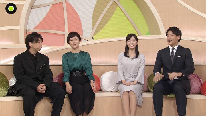 2019年11月05日河出奈都美の画像01枚目
