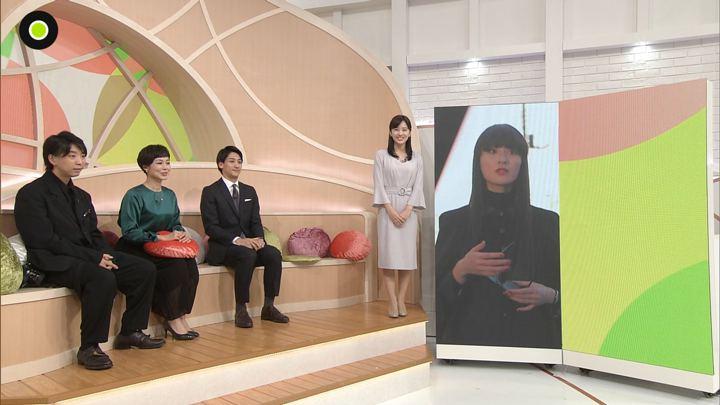2019年11月05日河出奈都美の画像04枚目