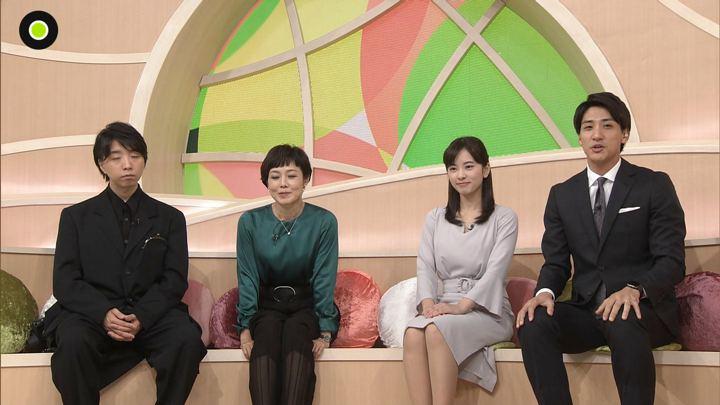 2019年11月05日河出奈都美の画像06枚目